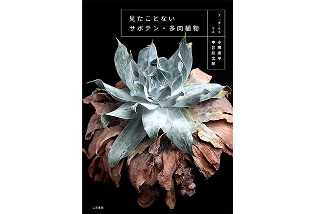 130311_book