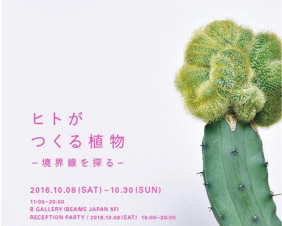 qusamura_dm_front