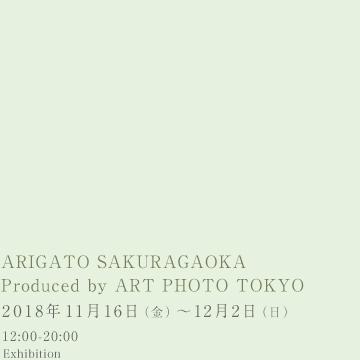 ARIGATO SAKURAGAOKA Produced by ART PHOTO TOKYO
